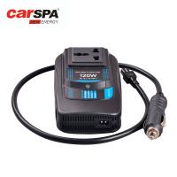 Buy cheap 120 watt best laptop modified sine wave car power inverter with USB port-PI120 from wholesalers