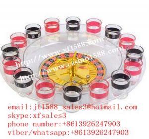 Paper cup roulette