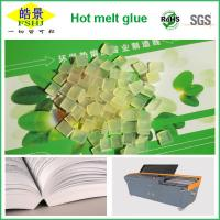 Buy cheap Light Yellow Granule EVA Hot Melt Adhesive For Book Binding Glue product
