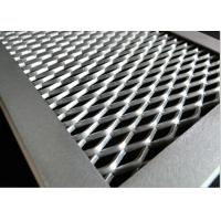 Buy cheap Expanded Metal Screen Facade , Aluminum Facade Panels For Architectural Building from wholesalers