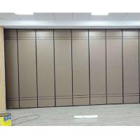 Buy cheap Gypsum Board School Classroom Acoustic Partition Wall Top Hung No Floor Track from wholesalers