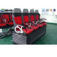 Buy cheap Large Curved Screen 5D Movie Theater Dynamic Chair , Special Effect product