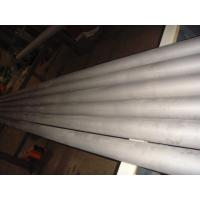 Buy cheap S31803/1.4462 duplex steel seamless tubes and pipes from wholesalers