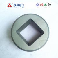 Buy cheap YG20C YG22C YG25C Tungsten Carbide Cold Heading Die from wholesalers