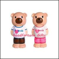 Buy cheap PVC Rubber 3 setcion coin caster Bear money box coin bank from wholesalers