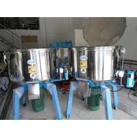 Buy cheap Dry Plastic Material Mixer Machine , 150Kg Stainless Steel Mixer For Film from wholesalers