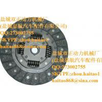 Buy cheap 1862277031 - Clutch Disc product