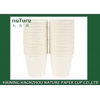 Buy cheap Disposable Plain Single Wall Paper Cups Poly Lined BPA Free Flexo Printing from wholesalers