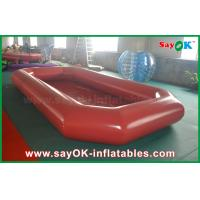 Buy cheap 5 X 2.5m Outdoor Pvc Small Inflatable Water Swimming  Pool for Kids from wholesalers