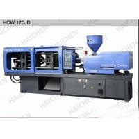 Buy cheap 170 Ton Automatic Injection Molding Machine With Servo Motor For Closure from wholesalers