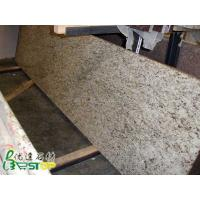 Buy cheap Giallo Ornamental Prefab Granite Kitchen countertop from wholesalers