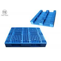 Buy cheap 40 X 48  Large Hard Plastic Pallets With Metal Reinforcing Rods 800kg - 1000kg Load from wholesalers