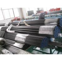 Buy cheap ASTM A513 Mechanical Steel Tubing , Electric Resistance Alloy Steel Seamless pipe from wholesalers