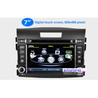 Buy cheap WinCE 6.0 Honda Sat Nav DVD Automotive GPS Navigation with iPod / Three Zone / SWC from wholesalers