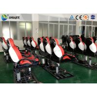 Buy cheap 5D 6D 7D 9D 12D XD Cinema With Exciting Vibration Leg Sweep And Shaking Functions product