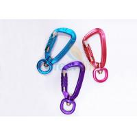 Buy cheap Colorful Aviation Aluminum Breaking Force 4KN Big Carabiner Snap Hook with Lock from wholesalers