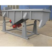 Buy cheap Mining linear vibrating screen for coal powder, sand vibrating sieve machine from wholesalers