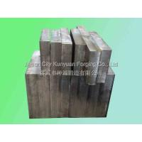 Buy cheap S45SU Forged Block Module Heavy Steel Forgings 550 x 550x500mm product