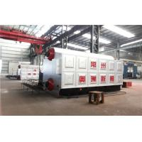 Buy cheap Dual Rear Drum Vertical Spiral Coal Fired Steam Boiler Heating System product