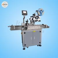 Buy cheap Corner labeling machine product