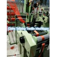 Buy cheap good quality elastic machine for sofa, chair, mattress,furniture,shoes,leather,garments from wholesalers