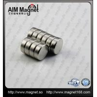 Buy cheap ndfeb magnets for wind turbine from wholesalers