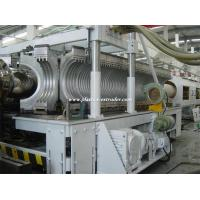 Buy cheap HDPE Double Wall Corrugated Pipe Extrusion Machine / Polypropylene DWC Extruder / PVC Extruder Machine from wholesalers