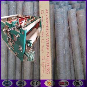 Buy cheap 14x14 Mesh X0.38mm Aluminum Alloy Window Screen Weaving Machine product