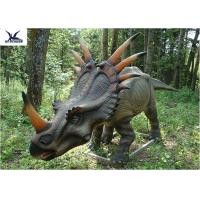 Buy cheap Game Center Facility Life Size Giant Dinosaur Model For Lawn Decorative from wholesalers