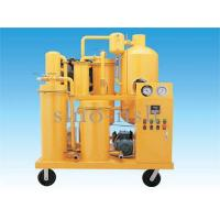 SINO-NSH Lubrication Oil Purifier