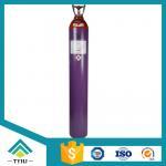 Buy cheap Vinyl Chloride Raw Material- Ethylene C2H4 from wholesalers