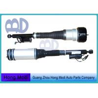 Buy cheap 1998 - 2005 Mercedes Benz Air Suspension A2203205013 A2513201931 A2213200538 from wholesalers