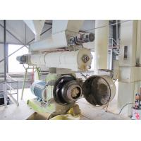Buy cheap Advanced Automatic Feed Pellet Production Line , 10-15T/H Complete Feed Mill Plant from wholesalers