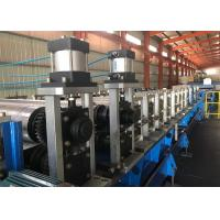 Buy cheap SGS Sandwich Panel Production Line Cold Room PU Foam Sheet Making Machine product