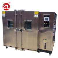 China Walk In Stability Humidity Testing Equipment , 3000L Temperature Controlled Chamber on sale