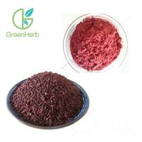 China 100% Natural Food Pigment Red Yeast Rice Extract Monascus Color / Red Yeast Rice P.E. on sale