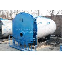 Buy cheap New Style and good price diesel steam boiler and gas or oil boiler for heating and pharmaceutical industry from wholesalers