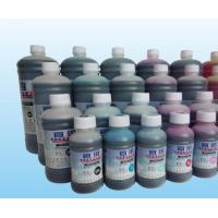 Buy cheap Yitian Inkjet Dye Ink for Epson HP Canon Brother Printers from wholesalers