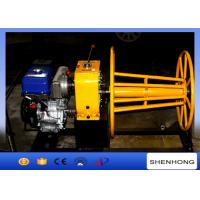 Buy cheap 3 Ton Wire Rope Take Up Winch , Cable Reel Winch With YAMAHA Gas Engine from wholesalers
