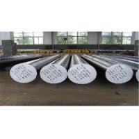 Buy cheap Astm A276 420 Forged Steel Round Bars For Pipe Slab / Axletree Slab from wholesalers