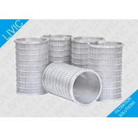 Buy cheap Rotary Industrial Water Filter , Self Cleaning Filter For Mother Liquor Filtration from wholesalers