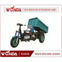 Buy cheap Brick Loading / Unloading Cargo Motor Tricycle Electric Drive Wheel 1000w Horsepower from wholesalers