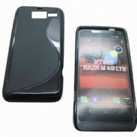 Buy cheap Cellphone Cases for Motorola XT907 Droid Razr M, S Shape Design, OEM/ODM Services Provided from wholesalers