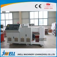 Buy cheap Waterproof WPC Extrusion Line Low Friction With Independent Screen from wholesalers
