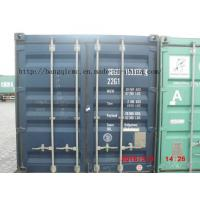 Buy cheap Construction Grade HPMC/Hydroxy Propyl Methyl Cellulose/White Powder/MSDS/Halal from wholesalers