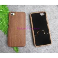 Buy cheap Xiaomi 5 Cases Classic Retro Wood Phone Case Back Cover Genuine Natural Wood/Bamboo Phone Cover With Wholesale Price from wholesalers