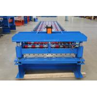 Buy cheap Professional IBR Metal Roofing Sheet Roll Forming Machine Double 0.6  Inch Chains from wholesalers