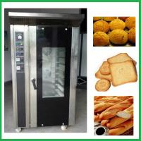 Buy cheap 12 trays convection oven ,gas convection oven ,electric convection oven for bakery from wholesalers