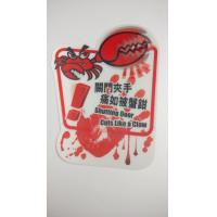 Buy cheap Reminding Warning Items 3D Lenticular Stickers , Print Hologram Stickers product