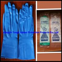 Buy cheap Heavy Duty Industrial Nitrile Gloves/Chemical Resistant Gloves from wholesalers